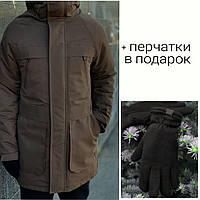 """Мужская зимняя куртка/парка Winter Parka """"Arctic"""" хаки + Перчатки в подарок"""