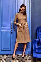 Платье женское, цвет: бежевый, размер: S, M, L
