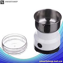 Кофемолка Nima NM-8300 300ватт - мощная электроимпульсная кофемолка из нержавеющей стали (s114), фото 2