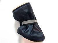 **Обувь для  больших собак, мех, размер №4 (9,5х6,5см)