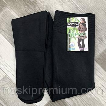 Колготки женские бесшовные эластик на меху Король, чёрные, размер XL-5XL, А197