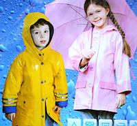 Плащ-дождевик на липучке Детский, вес 65г