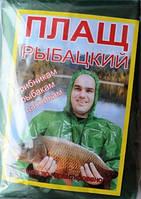 Дождевик-плащ на молнии Рыбацкий, вес 230г