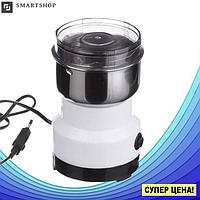 Кофемолка Nima NM-8300 300ватт - мощная электроимпульсная кофемолка из нержавеющей стали