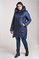 Куртка женская, цвет: Синий, размер: 50, 52, 54, 56, 58, 60, 62, 64