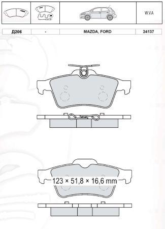 Тормозные колодки к-кт. JAGUAR XK Кабриолет (X150) / MAZDA / MAZDA 1996-2015 г.