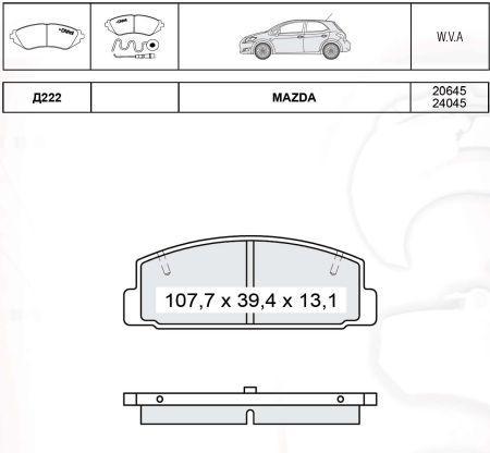 Тормозные колодки к-кт. MAZDA 626 III купе (GD) / MAZDA 6 Hatchback (GH) 1987-2013 г.