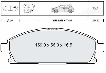 Тормозные колодки к-кт. NISSAN CARAVAN автобус (E25) / INFINITI Q45 I 1989-2013 г.