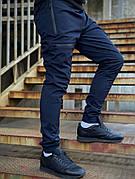 Мужские зимние утепленные штаны Flash Intruder синего цвета