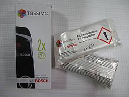 Таблетки от накипи для кофемашин Bosch Tassimo (4шт) 00311530