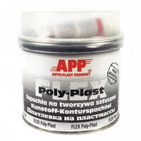 Шпатлевка APP  Flex-Poly-Plast для пластмассы 0,6 кг