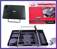 Раскладной столик для автомобиля Vehicle-Use Multi Tray 3R-029
