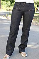 Повседневные осенние джинсы