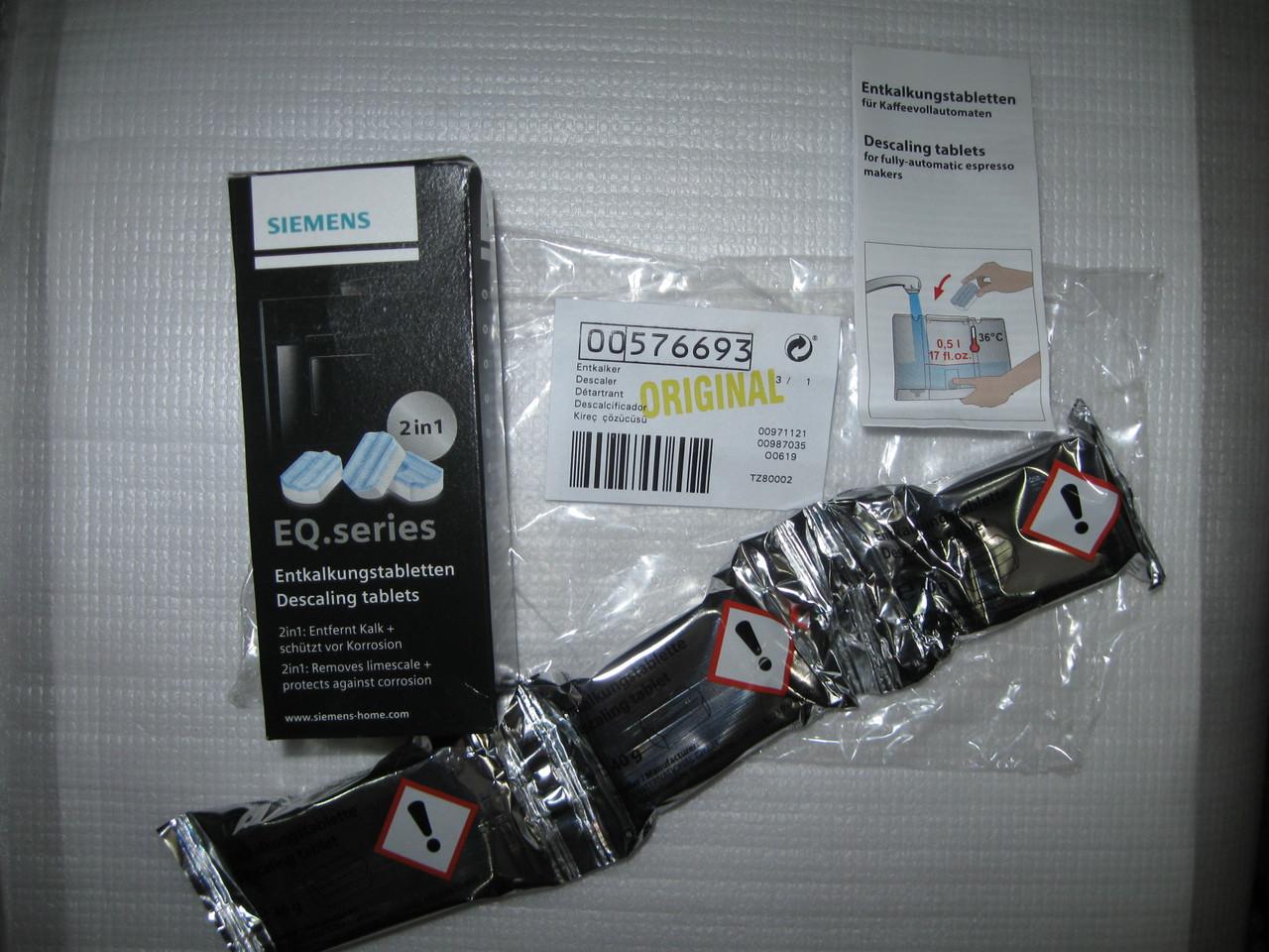 Таблетки антинакипин для кофемашин Bosch,Siemens TZ80002,  00576693