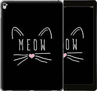 Чехол EndorPhone на iPad Pro 12.9 2017 Kitty 3677u-1549, КОД: 930079