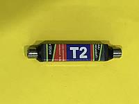 Усилитель антенный DVB-T2 квадрат F-F