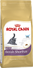 Royal Canin BRITISH KITTEN 10 кг