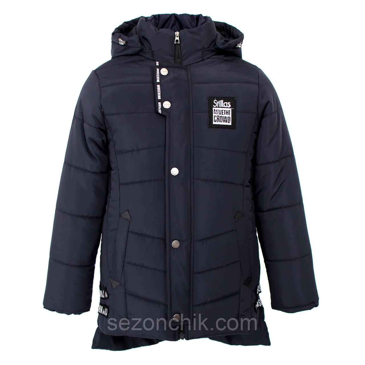 Куртка зимняя детская на мальчика