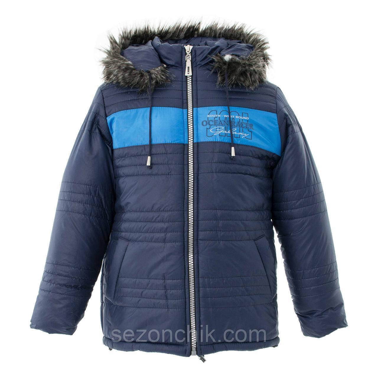 Куртка на меху зимняя детская на мальчика