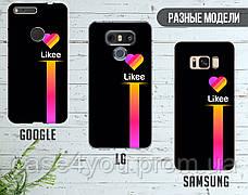 Силиконовый чехол для Samsung M105 Galaxy M10 Likee (Лайк) (13027-3318), фото 3