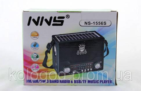Радио Радиоприемник NNS-1556S Solar