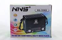 Радио Радиоприемник NNS-1556S Solar, фото 1