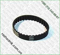 Ремень 70 XL для станка заточки цепей