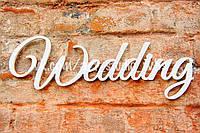 """Декоративная табличка """"Wedding"""", фото 1"""
