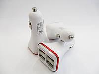 Автомобильное зарядное устройство Adapter ЗУ 23 белый, 4 USB, зарядное устройство, зарядное устройство от прикуривателя