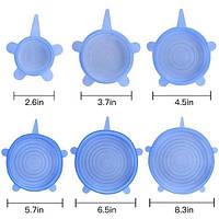 Набор силиконовых крышек Super stretch silicone lids 6 шт размеры: (6,5см/9,5см/11,5см/14,5см/16,5см/21 см), крышки