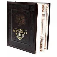 Родословная книга в Украине, элитная книга в кожаном переплете, внутренний блок производства Украина