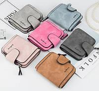 Жіночий замшевий гаманець 2346 Wallerry пудра, отеделенія для грошей/дрібниці/карток, гаманець жіночий