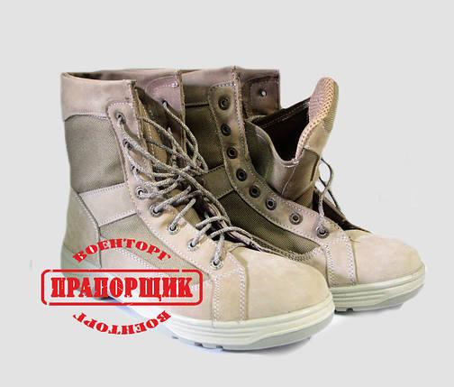 "Берцы армейские летние ""Сумрак"", фото 2"