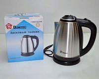 Электрочайник Domotec DT-0318  из нержавеющей стали, 1500Вт, объем 1,8л, защита от перегрева, чайник, электрический чайник