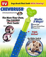Игрушка для чистки зубов у собак Сhewbrush три способа отчистки, для средних/больших пород, зубная щетка для собак и котов