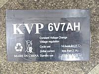 Кислотно - свинцовых аккумулятор KVP 6V, емкость 7A, от -200 С до +500 C, размер 151х95х65мм, аккумуляторы, АКБ, авто аккумуляторы