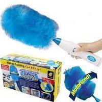Электрощетка от пыли универсальная Hurricane Spin Duster синяя, щетка для уборки, щетка для уборки пыли, электрическая щетка