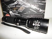 Тактический ручной фонарик Bailong 1С-Т6 пять режимов, Zoom, 1000лм, от аккумулятора 18650/сети, 800м, влагостойкость, ударостойкость