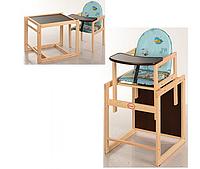 Детский стульчик для кормления трансформер Vivast № 1 с маленькой спинкой и рисунком.