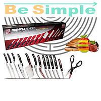Набор профессиональных кухонных ножей Miracle Blade 13в1 лезвие нержавеющая сталь, двусторонняя заточка, наборы ножей, кухонные ножи