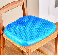Ортопедическая гелевая подушка Egg Sitter для разгрузки позвоночника, синий, размер: 40х39х3,5см, моющаяся и нескользящая поверхность