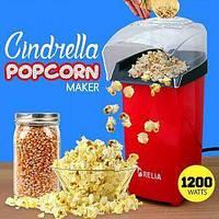 Прибор для приготовления попкорна Popcorn Maker 1200Вт, от сети, размер 125x155x270мм, готовность 3мин, попкорн аппарат