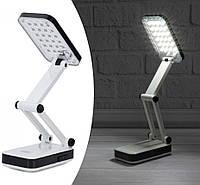 Светодиодная настольная лампа для ночной работы 666 два режима, 24диода, 270град, от батареек, складная, лампы