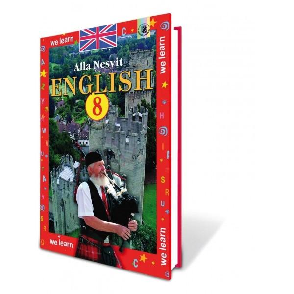 We Learn English 8 кл. (ст.прогр.)  Несвіт А. М.
