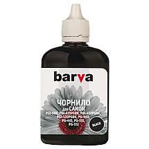 Комплект чернил Barva для Canon PIXMA MP 240/250/260, IP 2700, MX (PG-510/CL-511) +  жидкость + фотобумага, фото 3