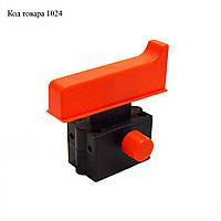 Кнопка для болгарки KR230 12А