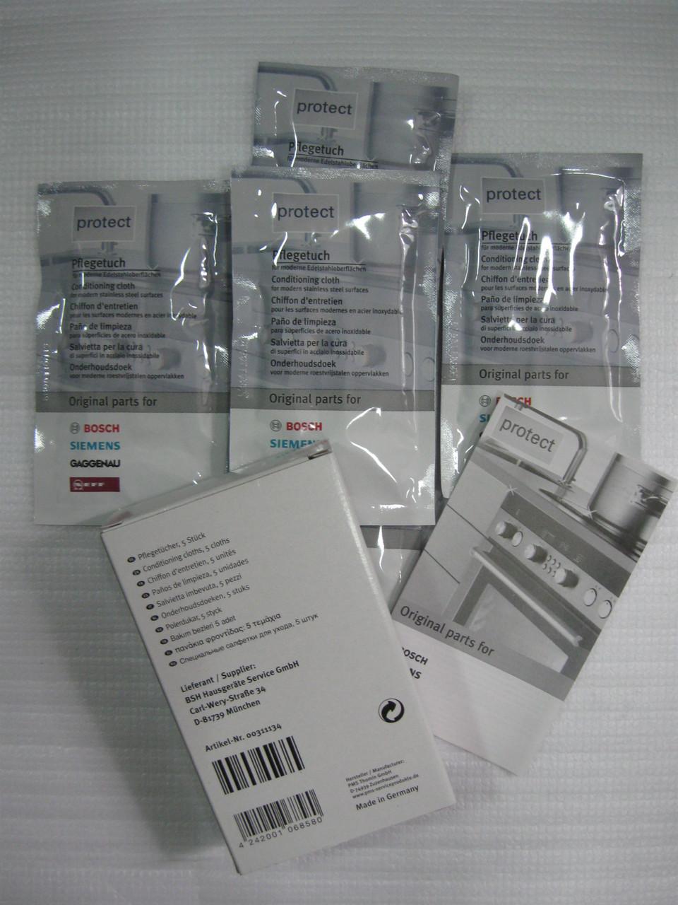 Салфетки для ухода за поверхностями из нержавеющей стали 00311134