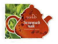 Брошюра «Зеленый чай»