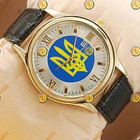 Часы Украинa I love Ukraine Gold/White