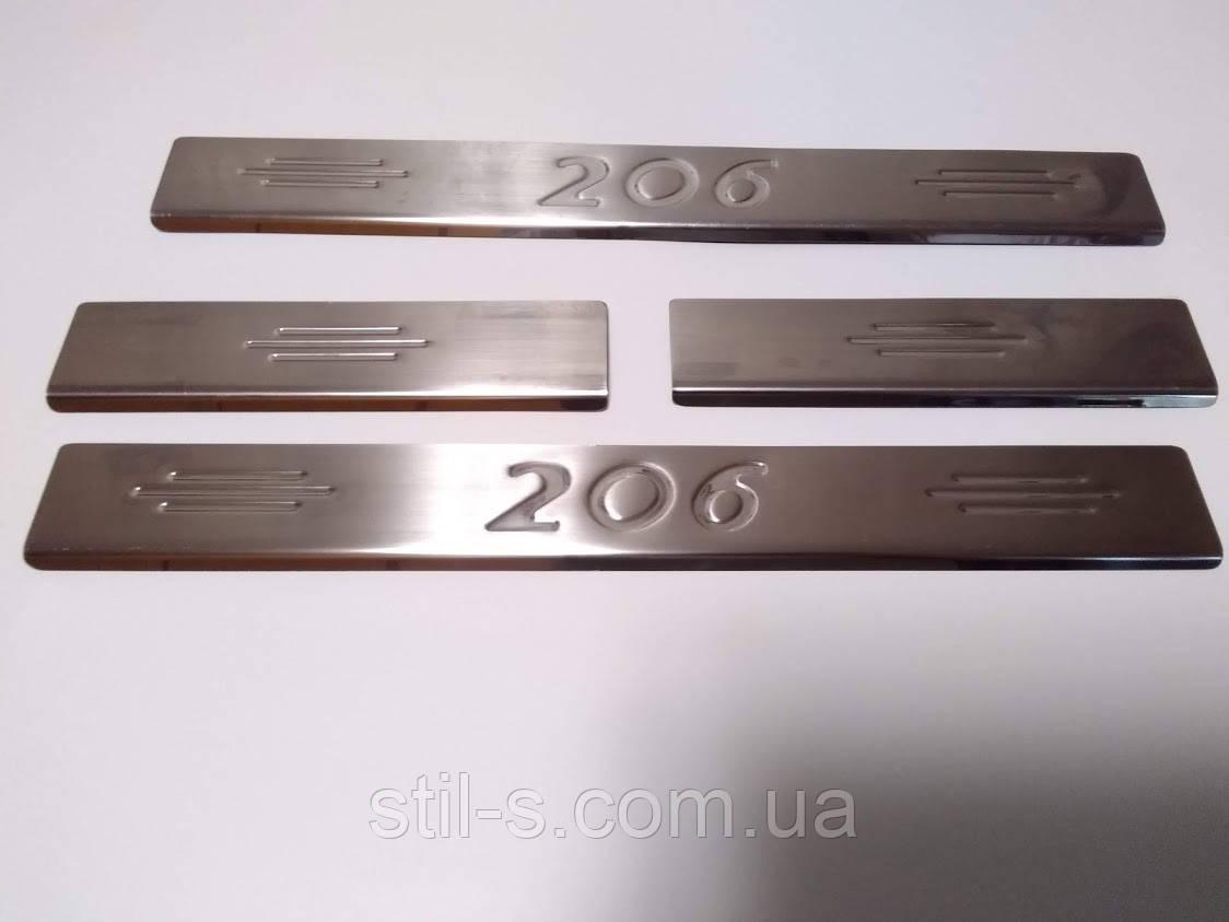 Накладки на пороги PEUGEOT 206 (1998 - 2012)